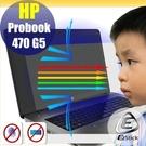 ® Ezstick HP ProBook...
