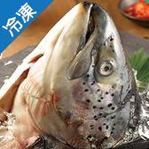 【嚴選新鮮】挪威現流鮭魚頭1顆【愛買冷凍】