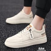 小白鞋男鞋新款韓版潮流休閒百搭板鞋運動男士皮鞋增高小白潮鞋秋季 易家樂