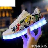 LED七彩發光鞋男女學生夜光鞋韓版鬼步舞鞋情侶閃光亮燈鞋USB充電13  阿宅便利店