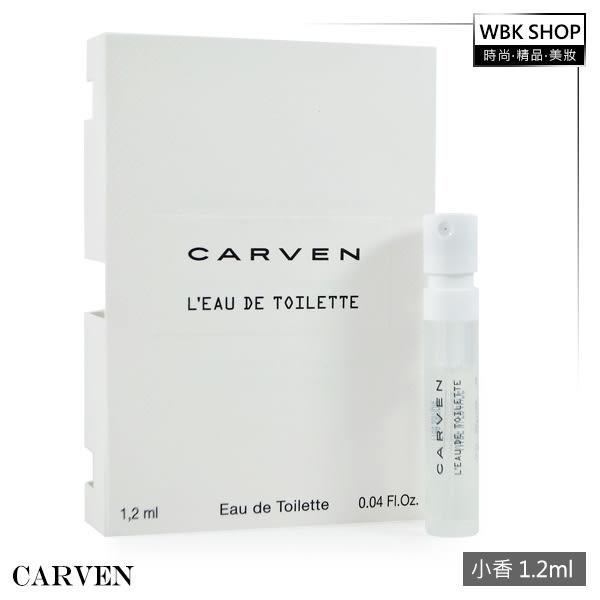 Carven 同名女性淡香水 L\