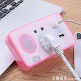排插 多功能無線插座排插USB充電夜燈轉換器家用一轉多孔電源插板 米蘭街頭