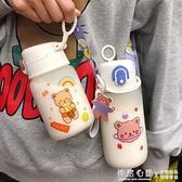 水杯帶吸管玻璃杯奶瓶杯大人可愛女學生簡約清新森系便攜磨砂杯子 怦然心動