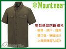 ╭OUTDOOR NICE╮山林MOUNTNEER 男款透氣抗UV排汗襯衫 21B03 橄綠色 排汗襯衫 休閒襯衫 短袖襯衫