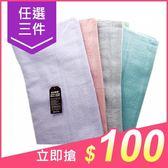 【任3件$100】儂儂non-no 飯店級細柔方巾(13083)1入 多款可選【小三美日】