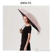 太陽傘防曬防紫外線女遮陽傘小巧便攜膠囊迷你防曬雨傘upf50 為愛居家