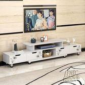 電視櫃簡約現代迷你組合茶幾臥室簡易電視機櫃小戶型客廳地櫃     自由角落
