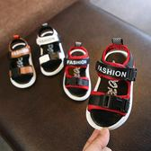 夏季新款1-3歲2兒童沙灘鞋軟底韓版潮寶寶學步鞋男女童涼鞋閃燈鞋【潮咖地帶】