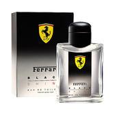 Ferrari法拉利 光速男性淡香水125ml【UR8D】