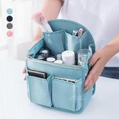 旅行收納包中包背包整理袋 包中包 收納袋 整理包