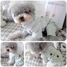 熱賣寵物衣服寵物比熊小型犬雪納瑞泰迪狗狗衣服春夏裝薄款四腳衣背帶條紋襯衫 coco