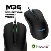 i-Rocks M36 PRO光磁微動遊戲滑鼠