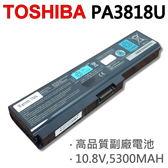 TOSHIBA 6芯 PA3818U 日系電芯 電池 L735 L740 L745 L750 L755 P750