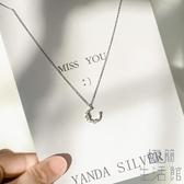 925銀月亮項鍊女 純銀鎖骨鍊韓版氣質禮物【極簡生活】