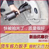 大貨車卸輪胎省力扳手重型減速手動板子手搖增力套筒換胎拆卸工具 3C優購HM