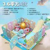 滑滑梯室內家用兒童小型鞦韆組合寶寶滑梯家庭遊樂園設備小孩玩具igo 嬡孕哺