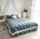 法蘭絨鋪棉床罩組 安妮兒 藏青色 高品質...