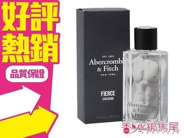 ◐香水綁馬尾◐ Abercrombie & Fitch Fierce Cologne A&F 肌肉男 經典 100ml