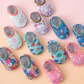 地板襪兒童防滑軟底嬰兒學步鞋襪子春秋夏季室內隔涼男童寶寶襪套 幸福第一站 幸福第一站