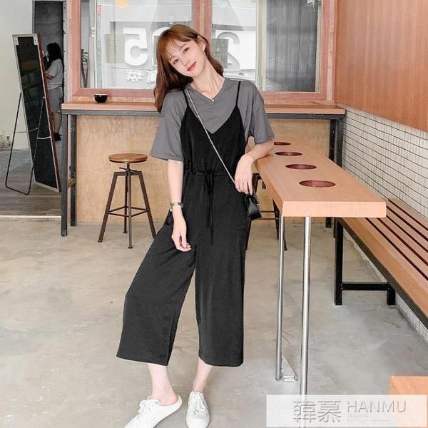 吊帶褲兩件套裝洋氣減齡時尚胖mm顯瘦早春2021年新款大碼女裝夏季 母親節特惠