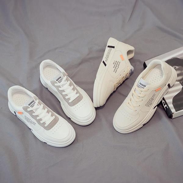 小白鞋韓版男鞋休閒皮鞋運動板鞋百搭帆布白鞋【英賽德3C數碼館】