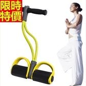 腳踏彈力器-瑜珈多功能腹部美腰雕塑健身器材69j32[時尚巴黎]