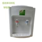 臺式功率國內溫冰飲水機國外用110V電家用220V學校小型300W 初色家居館
