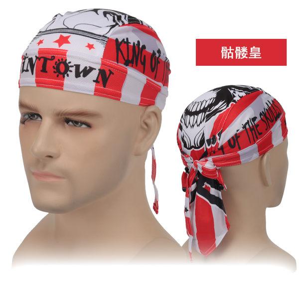【雙十二】預熱夏季自行車面巾海盜帽騎行頭巾男速干騎行帽小布帽騎行裝備頭巾帽     巴黎街頭