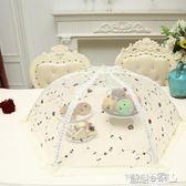 防蠅罩 菜罩餐桌罩可折疊食物罩子家用大號型長方形圓形防塵防蚊罩 【全館免運】