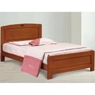 床架 床台 AT-584-3 柚木色3尺...