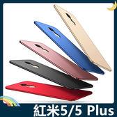 Xiaomi 小米 紅米5 Plus 好色系列裸機殼 PC軟硬殼 類金屬 絲柔觸感 360度全包款 保護套 手機套 手機殼