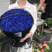 生日禮物送女友女朋友閨蜜媽媽浪漫婦女節閨蜜玫瑰香皂花束禮品 『櫻花小屋』