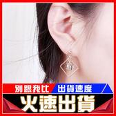 [24H 現貨快出] 流行 耳飾品 簡約 幾何 方形 耳釘 珠子 圓圈 耳墜 無耳洞 耳夾