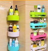 衛生間置物架壁挂浴室置物架免打孔廁所吸壁式吸盤衛浴收納三角架wy【1件免運】