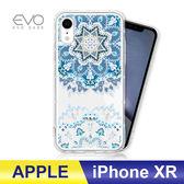 iPhone XR 6.1吋 手機殼 奧地利水鑽 立體彩繪 空壓殼 彩鑽 手工貼鑽 防摔殼 多鑽版 - 青花