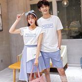 氣質qlz情侶裝夏裝2018新款韓版寬鬆短袖T恤夏季裙子學生班服套裝   草莓妞妞