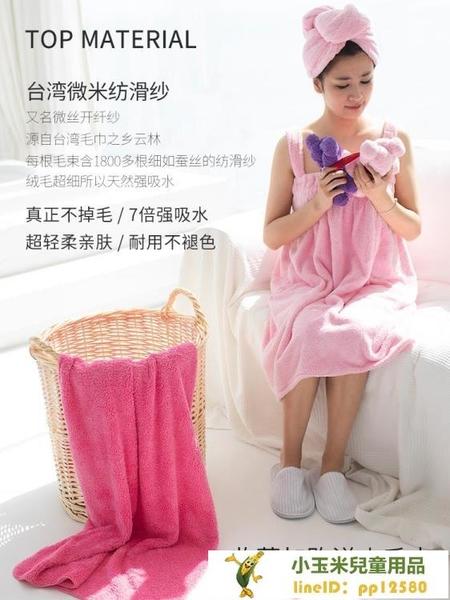 兒童洗澡嬰加厚浴巾大毛巾柔軟超強吸水不掉毛成人【小玉米】