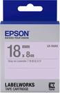 LK-5UAS EPSON 標籤帶(淡紫底灰字/18mm) C53S655413