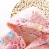 兒童浴袍法蘭絨小孩女寶寶春秋冬男孩女孩睡衣男童女童珊瑚絨睡袍  科炫數位