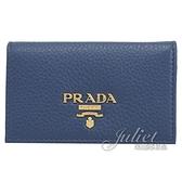 茱麗葉精品【全新現貨】PRADA 1MC122 浮雕LOGO荔枝牛皮扣式卡片名片收納包.深藍