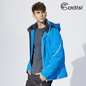 【爆殺↘1990】ADISI 男Primaloft可拆帽防水透氣保暖雪衣 AJ1621047 (S~3XL) / 滑雪 防風 柔軟 RECCO