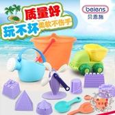兒童沙灘玩具套裝鏟子寶寶挖沙挖土女孩玩沙子工具益智男孩1-3歲2 JY【限時八折】