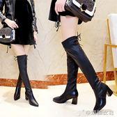 長靴 過膝靴女小辣椒秋冬高跟顯瘦長靴子女歐美風5050彈力皮靴 辛瑞拉