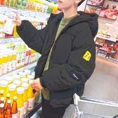 週年慶優惠-外套男士棉衣原宿棉服面包服男韓版潮流bf風情侶冬裝