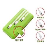 充電寶自帶線多功能手機支架10000毫安適用蘋果安卓華為三合一 有緣生活館