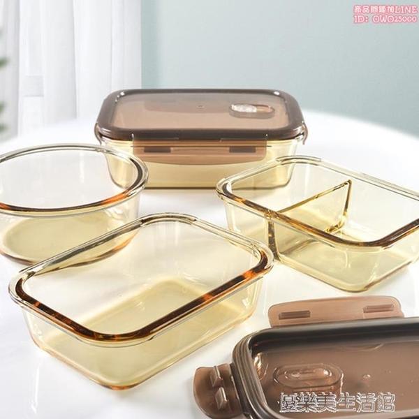 耐熱玻璃飯盒可微波爐加熱專用上班族冰箱保鮮盒分隔型便當帶蓋碗