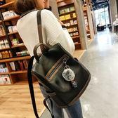 雙肩包女潮簡約個性時尚校園大容量書包軟皮旅行背包