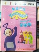 挖寶二手片-B06-036-正版DVD-動畫【天線寶寶:塗鴉樂】-國英語發音(直購價)