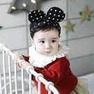 兒童髮飾 髮圈 可愛點點小老鼠純棉髮帶 嬰兒髮帶