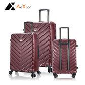 行李箱 旅行箱 AoXuan 20+24+28吋 PC霧面抗撞耐刮Day系列